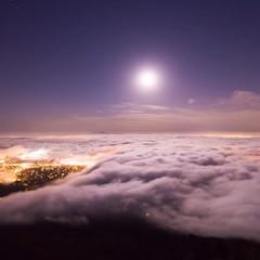 Descubre la tierra desde las alturas, ¡impactante video!